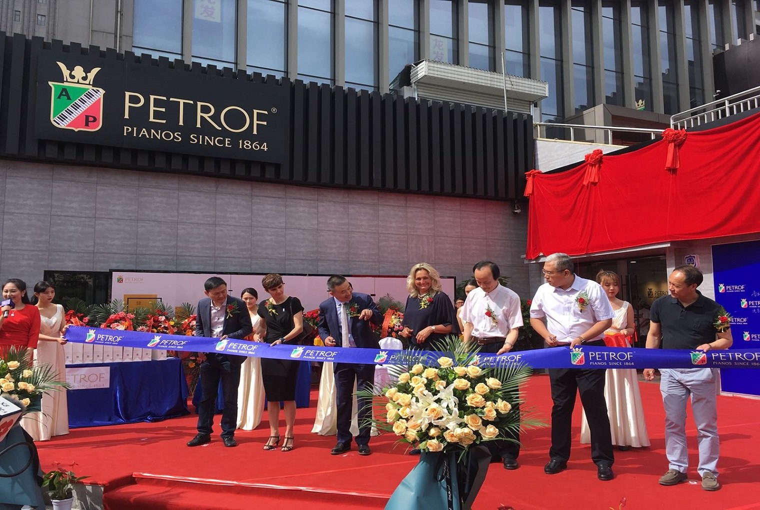 PETROF Gallery no.2 grand opening in China